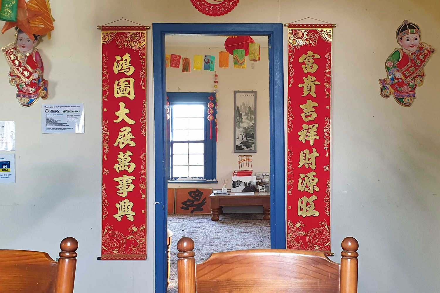 Lawrence Chinese camp Joss House interior,New Zealand