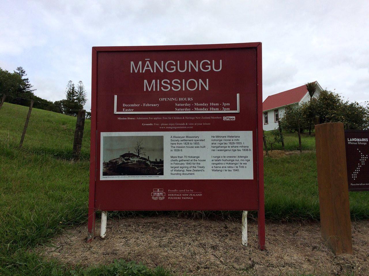 Mangungu Mission, Horeke @TripAdvisor